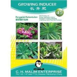 45 growing fertilizer green manure