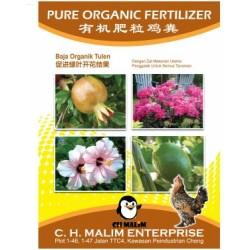 33ch organic chicken manure *