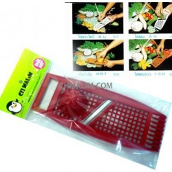 yokafo multi purpose grater *