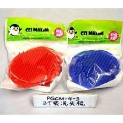 YOKAFO 1SET 3pcs colourful hair brush