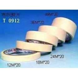 24mmx17y masking tape *