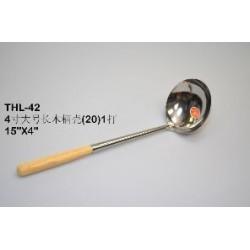 4 wood handle ladle