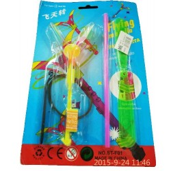 spinning toy set (29g)