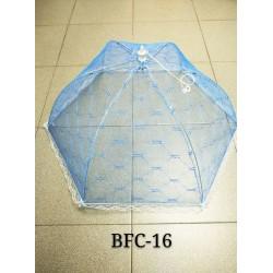 cloth food cover 62*40cm